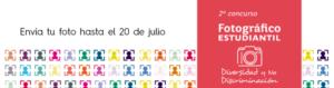 educa_-720x190 (1)